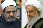 Grand Shiite cleric Ayatollah Makarem welcomes grand imam of al-Azhar s call for Shia, Sunni unity meeting