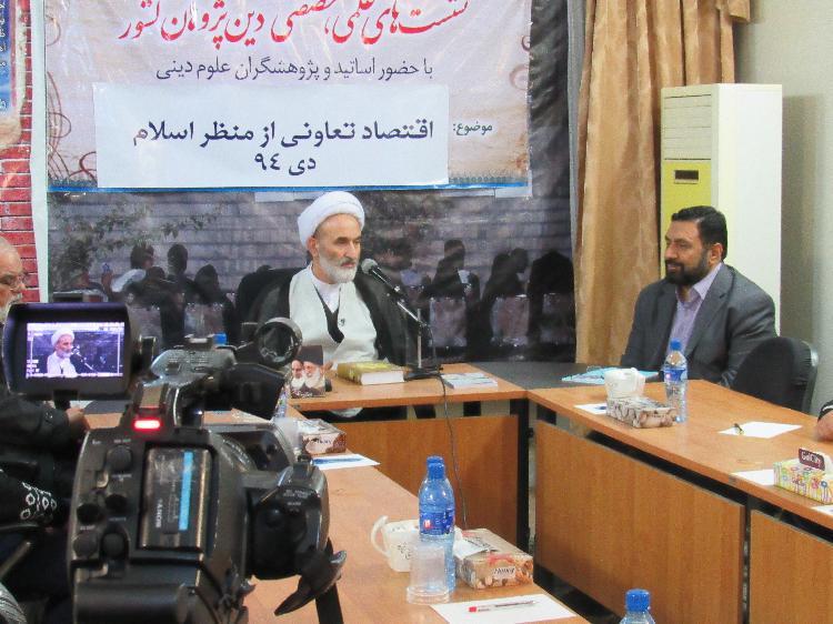 گزارش تصویری / نوزدهمین نشست علمی و تخصصی با موضوع اقتصاد تعاونی از منظر اسلام