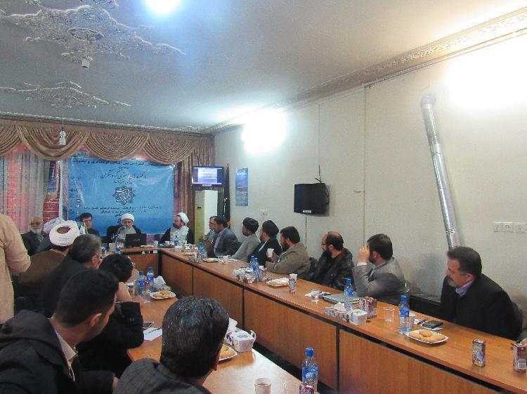 گزارش تصویری/ نشست تخصصی کنفرانس بین المللی گردشگری و معنویت