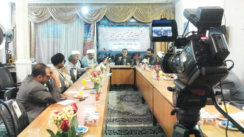 Photo: Eleventh Scientific Meeting Professional of the Prophetic Justice in action